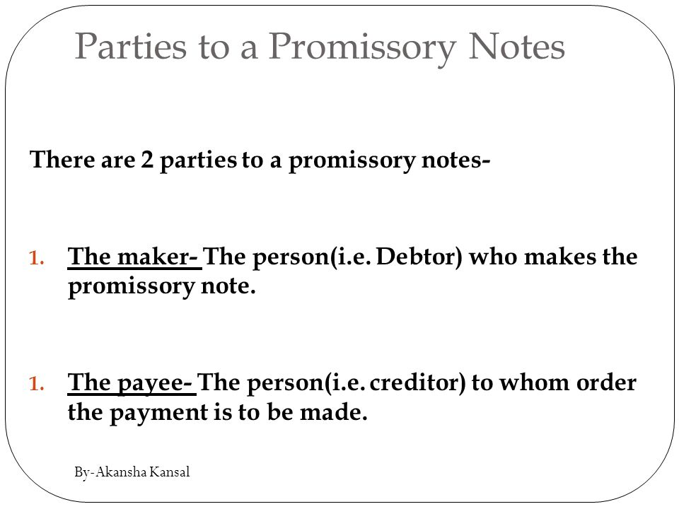 examples of promissory notes