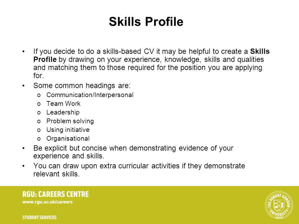 cv skills and interests