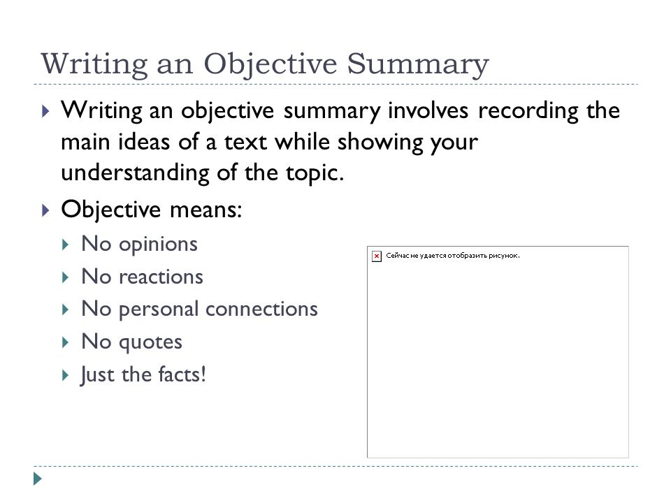Writing an Objective Summary - ppt download - objective summary examples