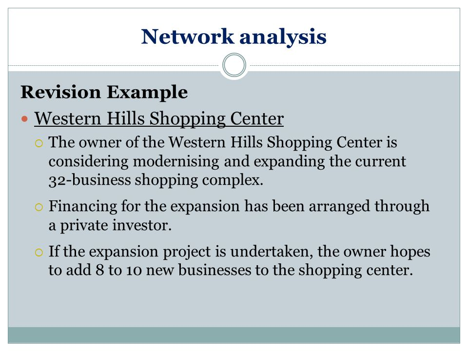 Network Essment Template kicksneakers - network assessment template