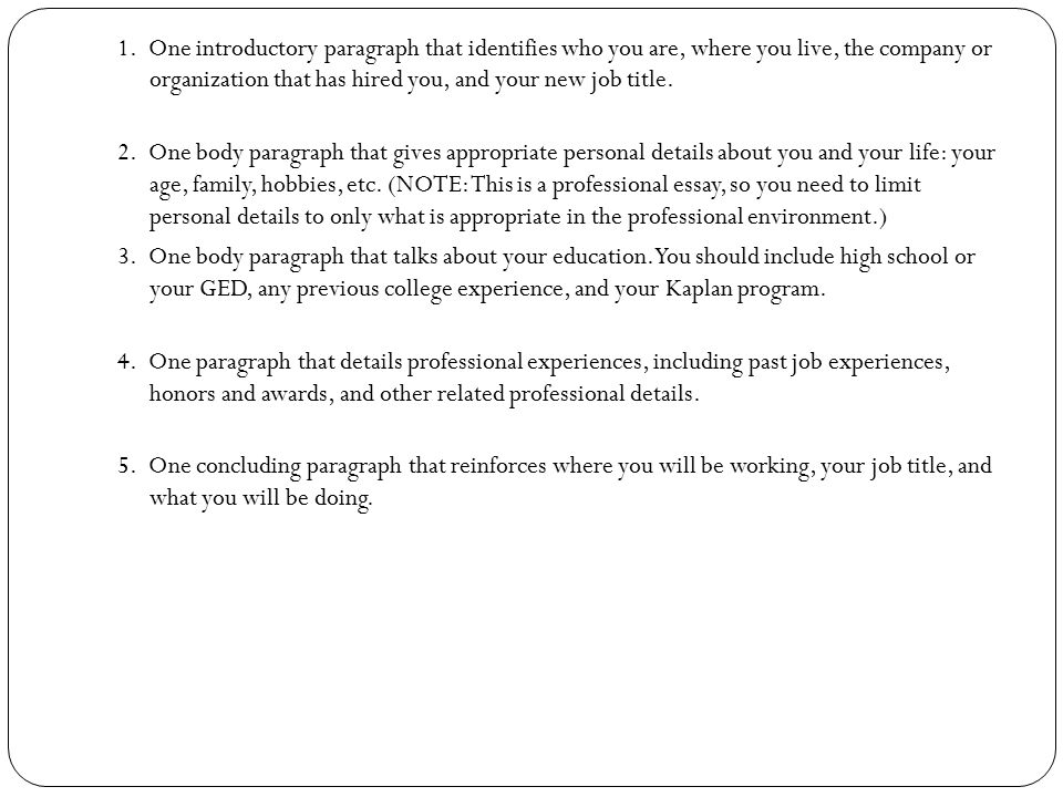 job experience essay a road map for your essay ppt job experience - job experience essay
