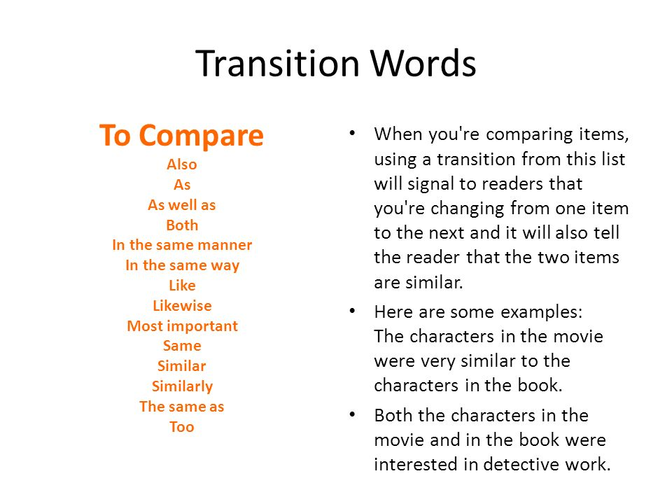 Difference Between Narrative Report And Essay Writing