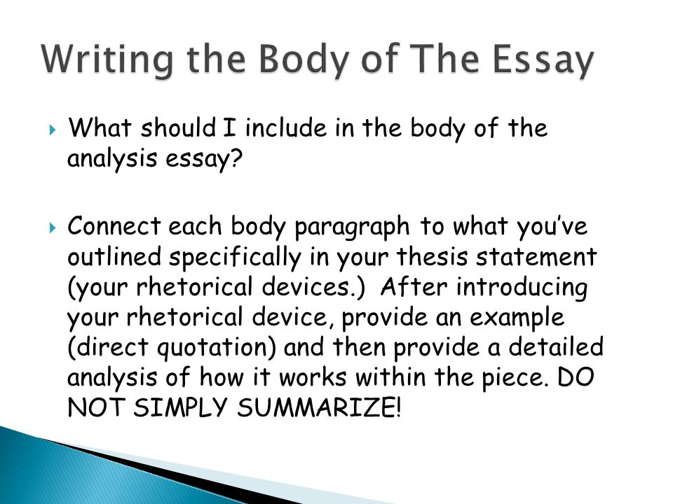 example of a rhetorical analysis essay