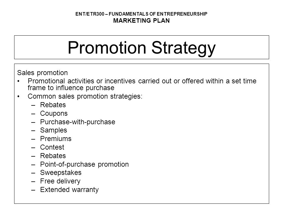 Example of promotion strategy in marketing