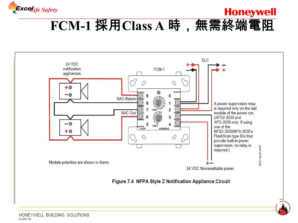 notifier control module wiring diagram