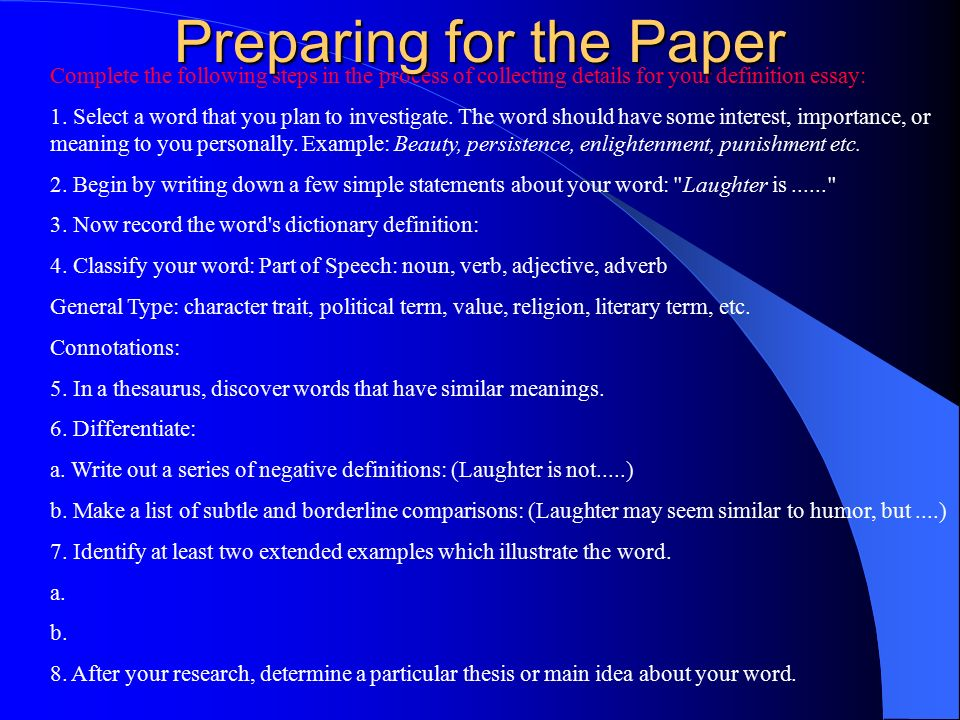 Extended Definition Essay Ppt Download