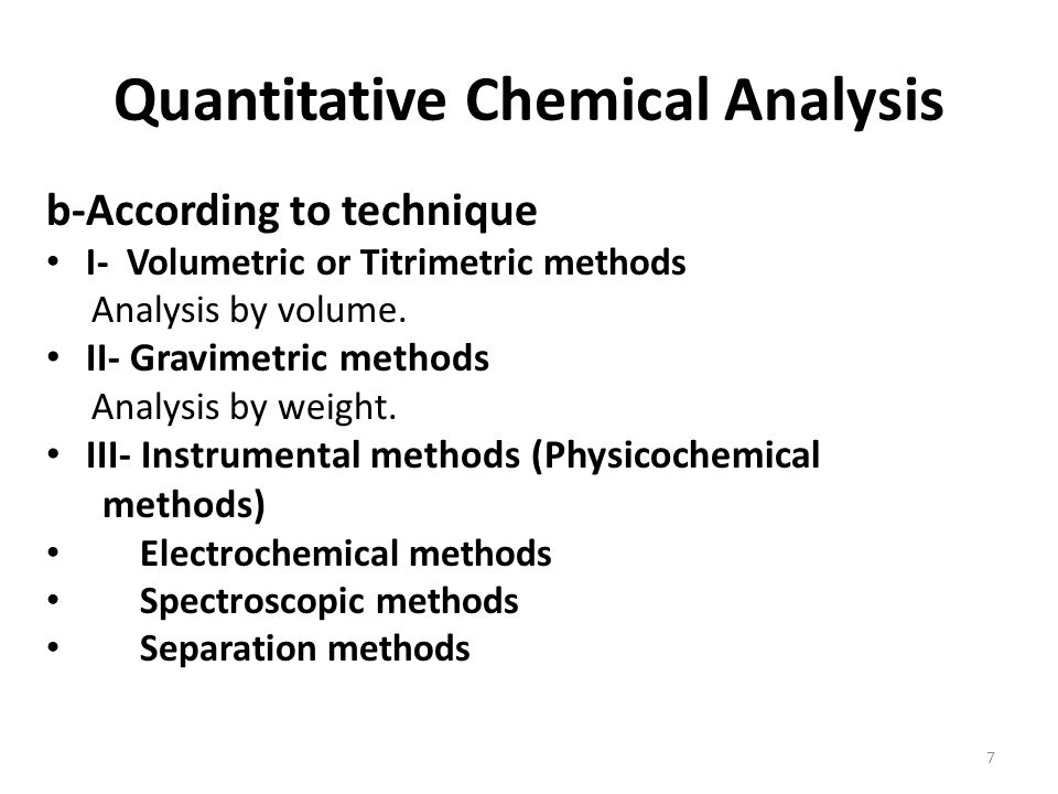 Quantitative chemical analysis quantitative chemical analysis an quantitative chemical analysis 9th edition by daniel harris fandeluxe Image collections