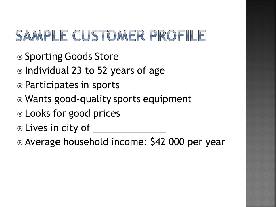 Creating Customer Profiles - ppt download - customer profile