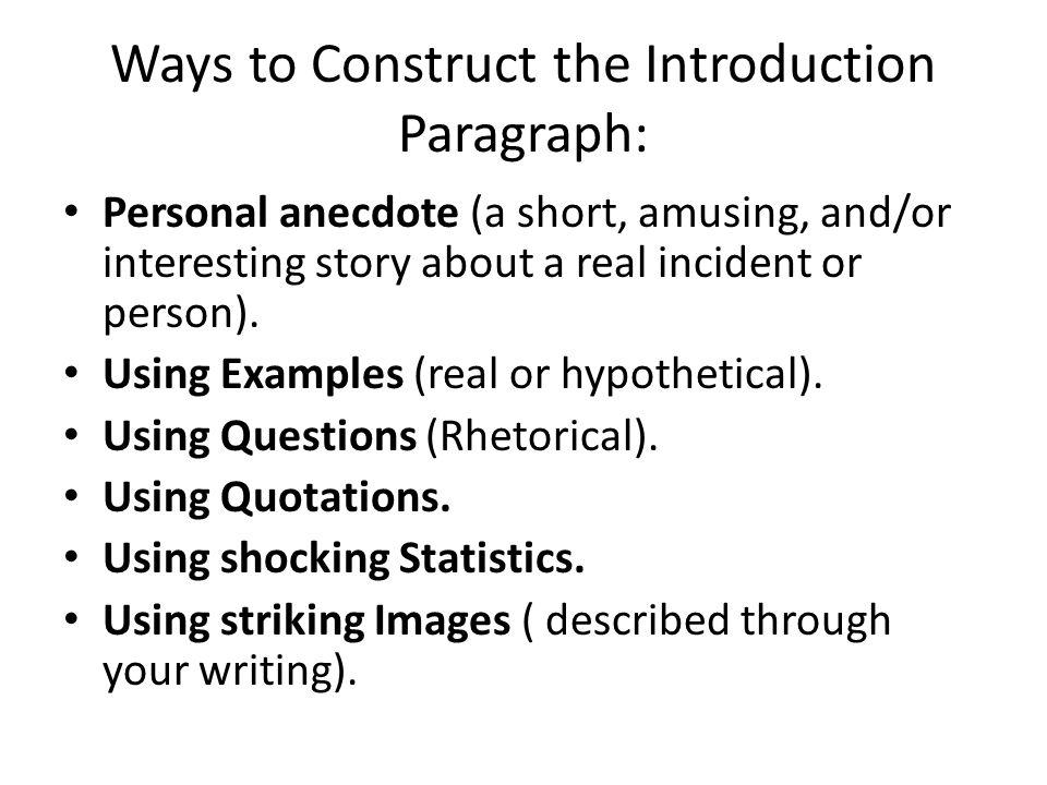 Constructing Short Essays