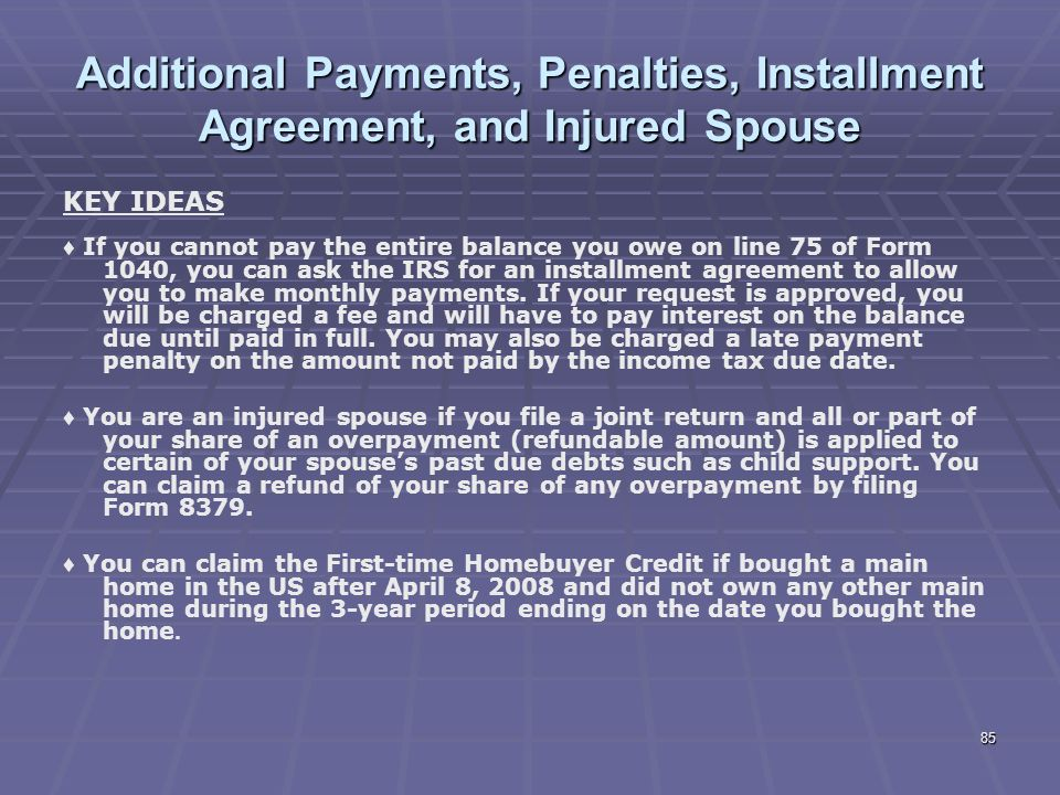 injured spouse form hitecauto - injured spouse form