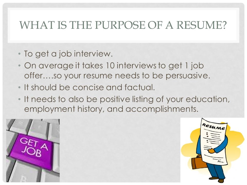 Writing a Resume Thursday, December 4th - ppt video online download - purpose of a resume