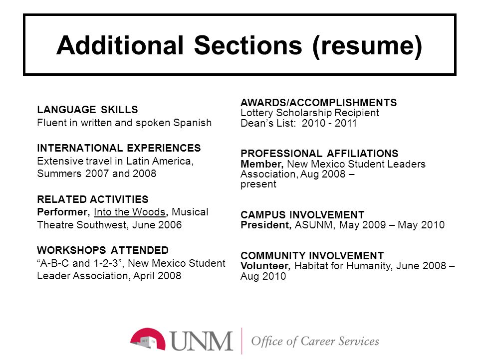 resume additional skills language