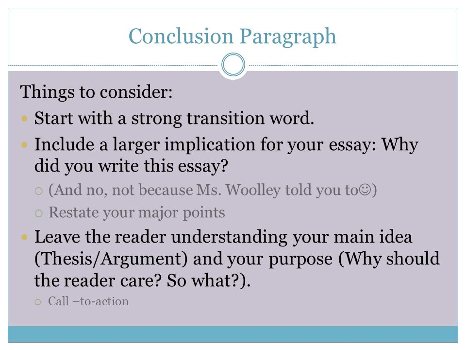 Value of online education essay Coursework Help jhcourseworkayio - essay reader online
