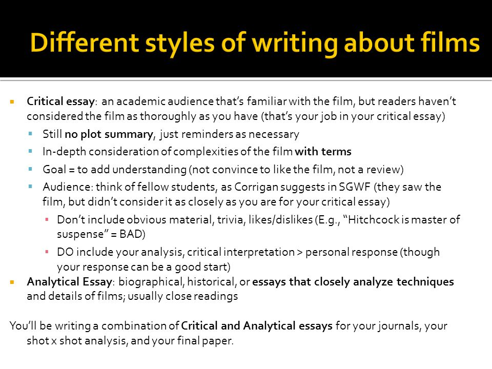 Film Analysis  Criticism - ppt download