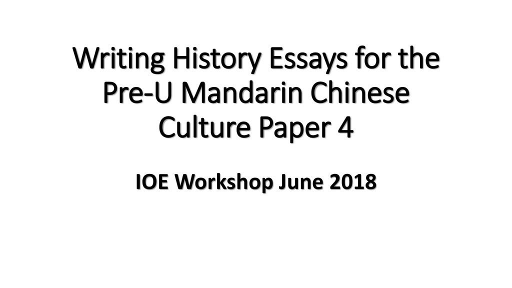 Writing History Essays for the Pre-U Mandarin Chinese Culture Paper