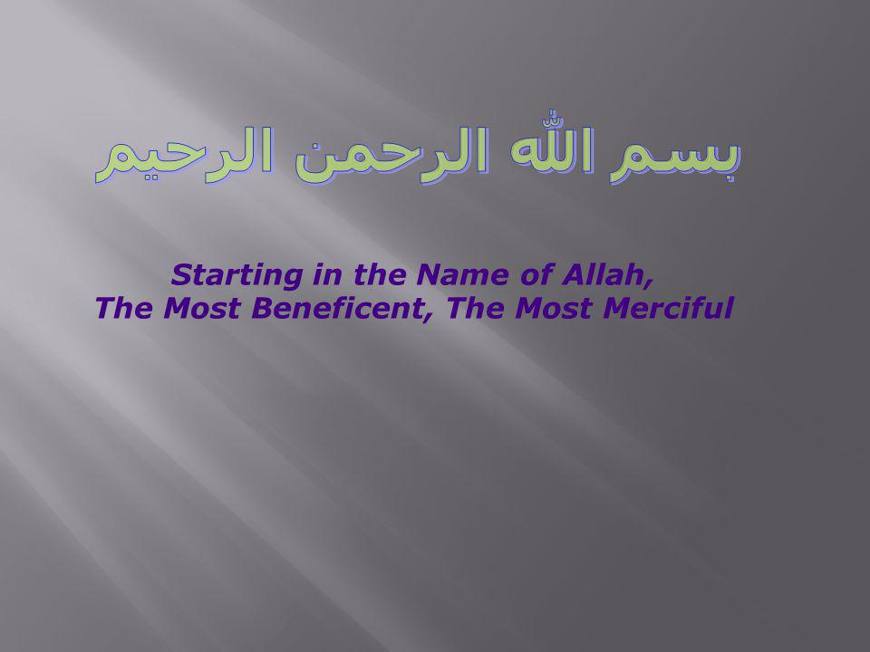Starting in the Name of Allah, The Most Beneficent, The Most