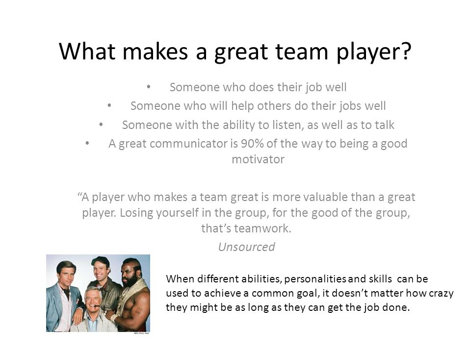 Team Building I believe a great example of a team, is Mclaren