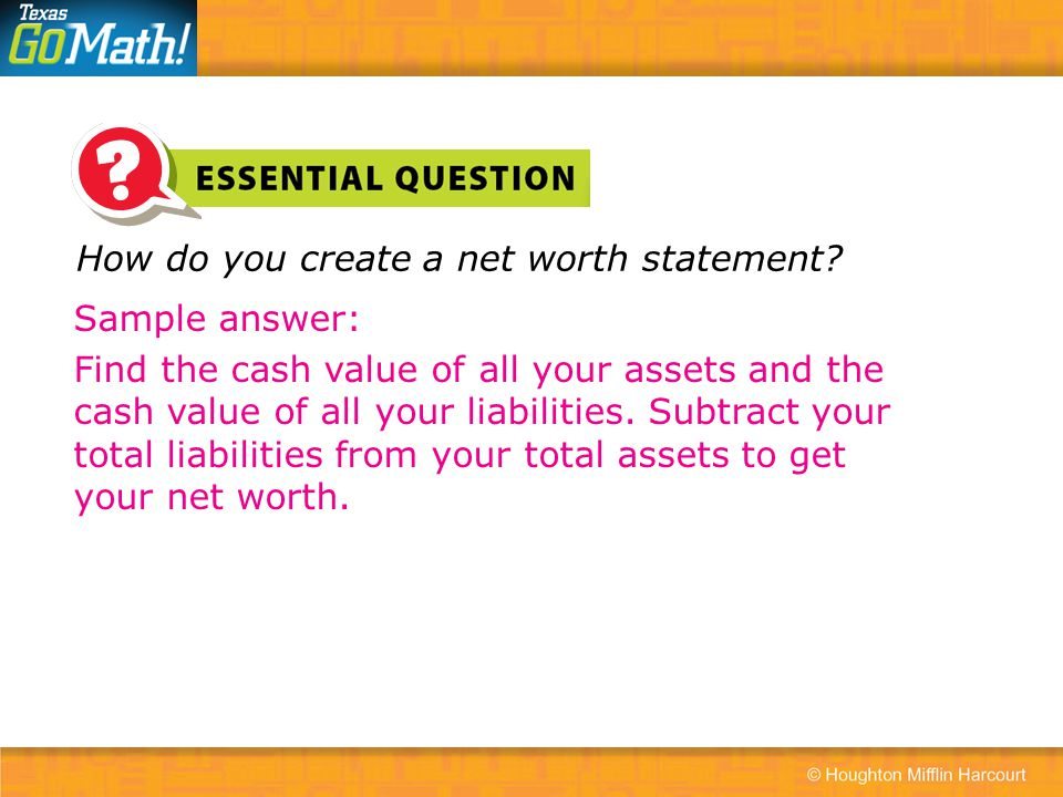Constructing a Net Worth Statement - ppt download