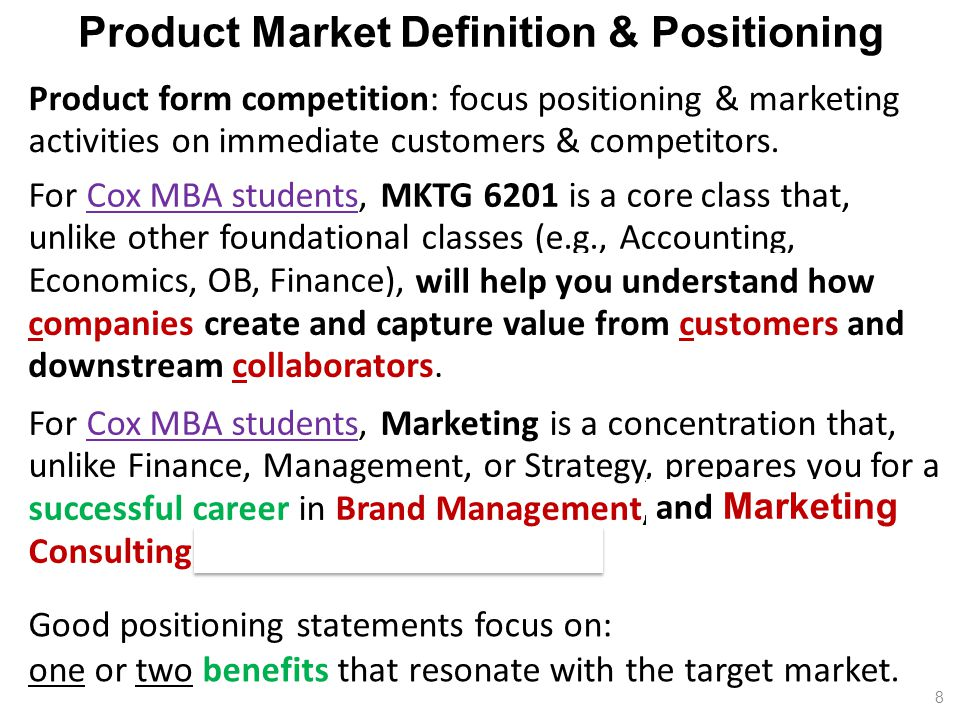 Offering (Product  Service) Strategy and Brand Management - ppt