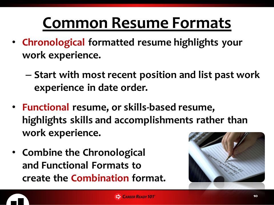 PREPARING FOR YOUR CAREER Lesson 1 Introduction to Resumes - ppt