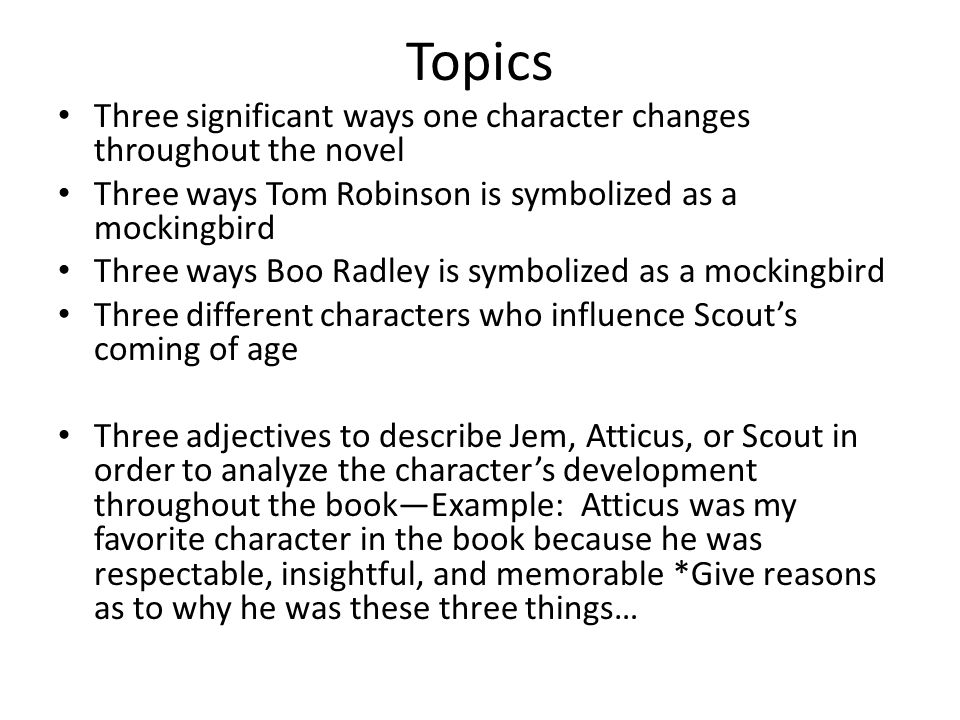 To Kill a Mockingbird Literary Analysis Essay - ppt video online