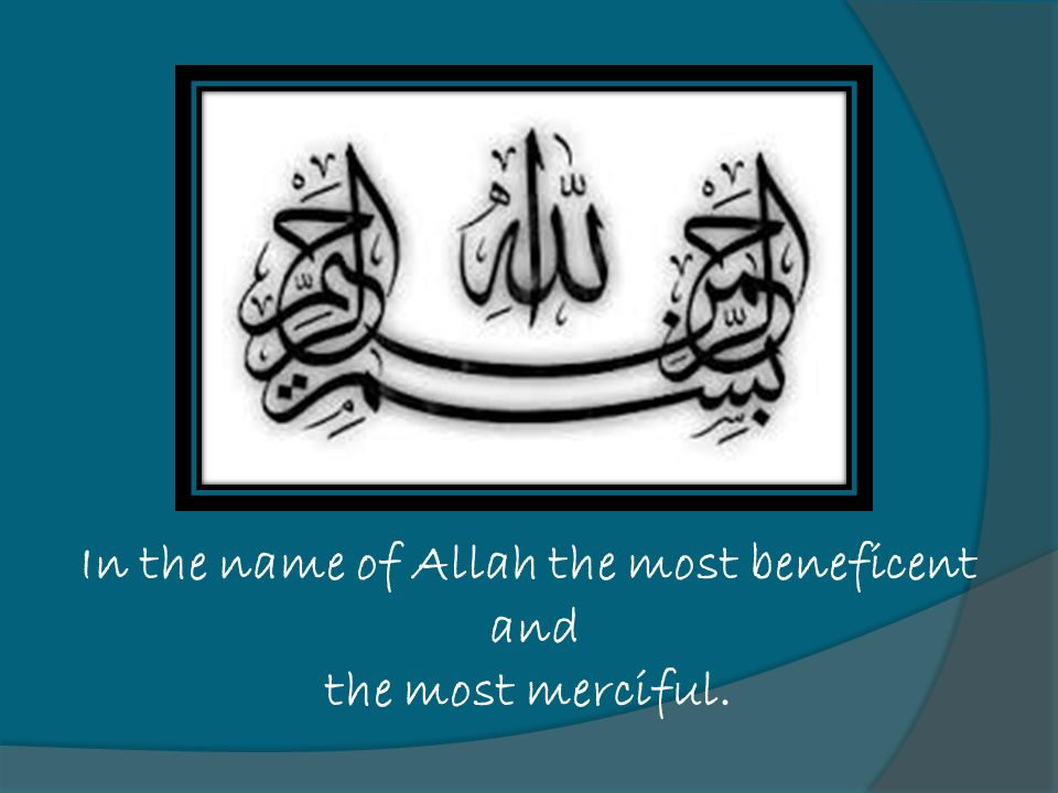 A description of islam on the name of allah the beneficent the - in the name of allah