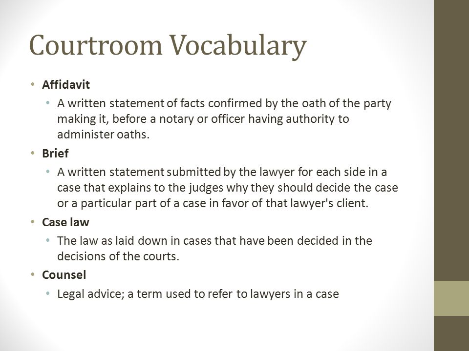 Law in Society The Courtroom - ppt video online download - affidavit statement of facts