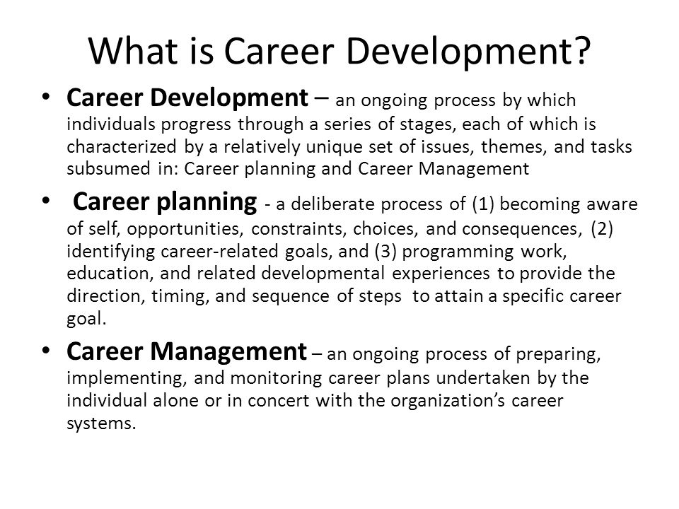 CAREER DEVELOPMENT LEARNING OBJECTIVES - ppt video online download
