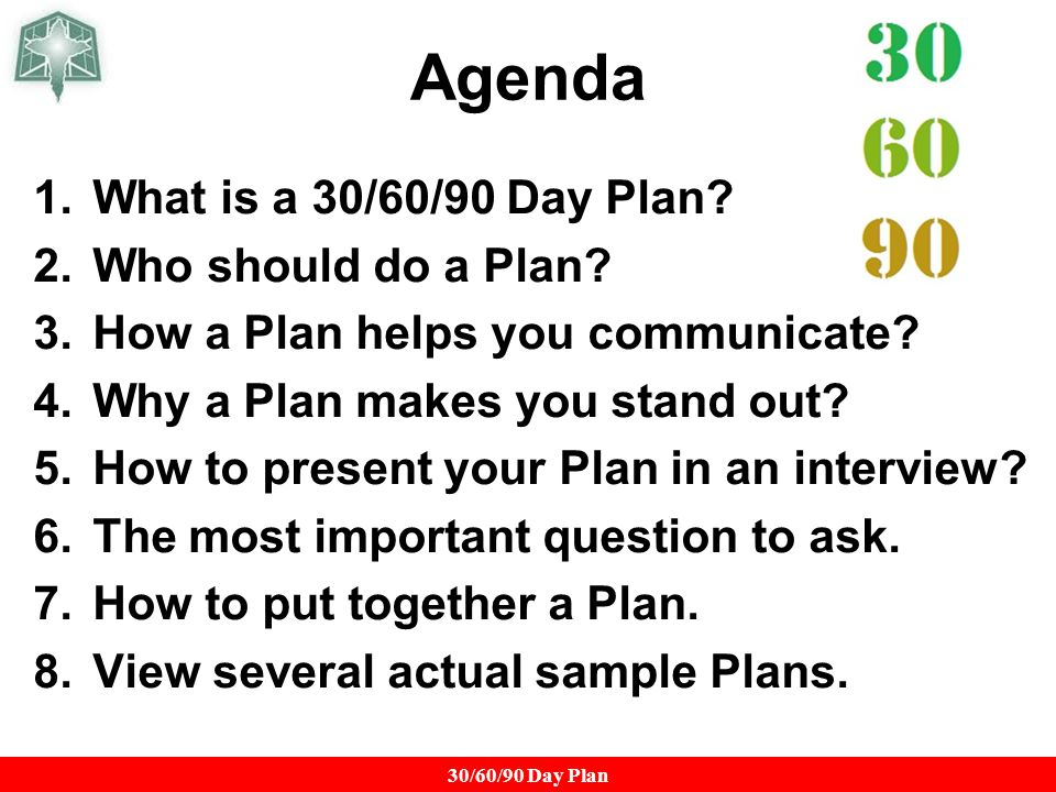 The 90 Day Plan A Key To Getting an Offer - ppt video online download - 90 day plan template