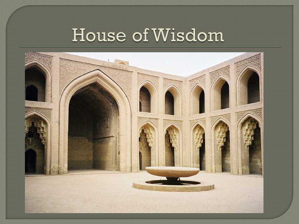 Islam  Cultural Encounters - ppt video online download