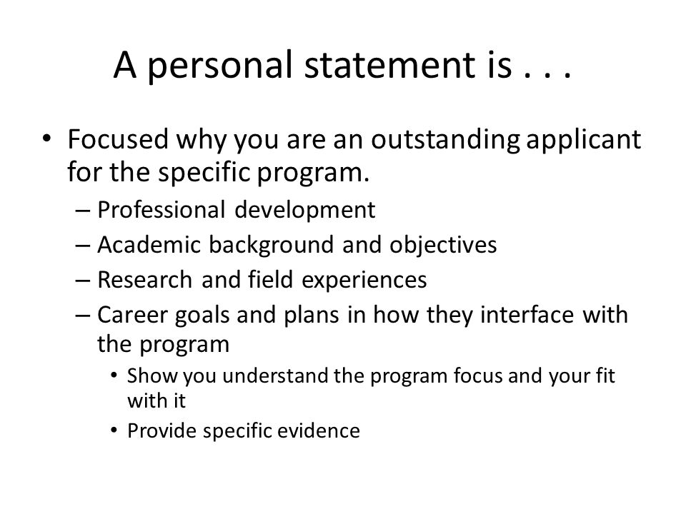 Personal Goal Statement - ppt video online download