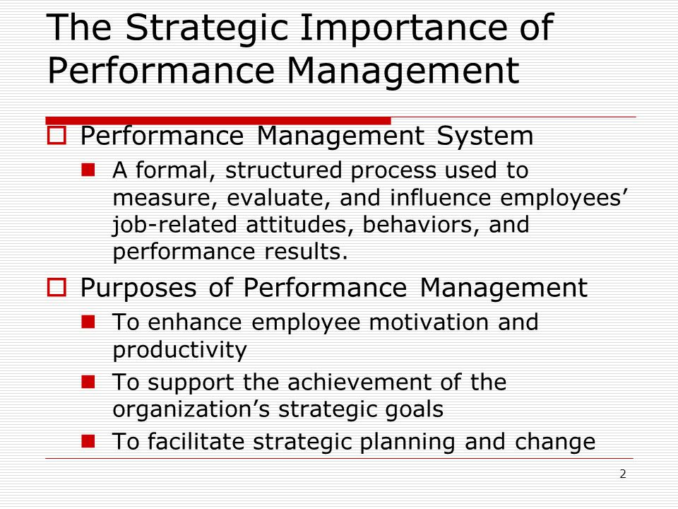Conducting Performance Management\u2014An Overview - ppt video online
