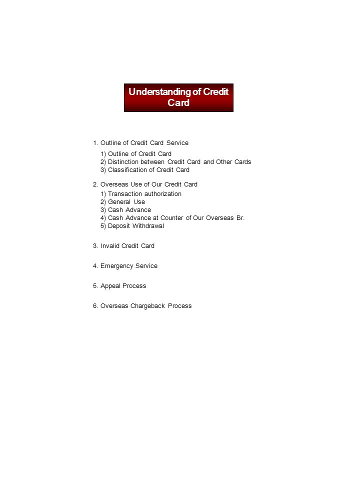 Understanding of Credit Card - ppt video online download - authorization to use credit card