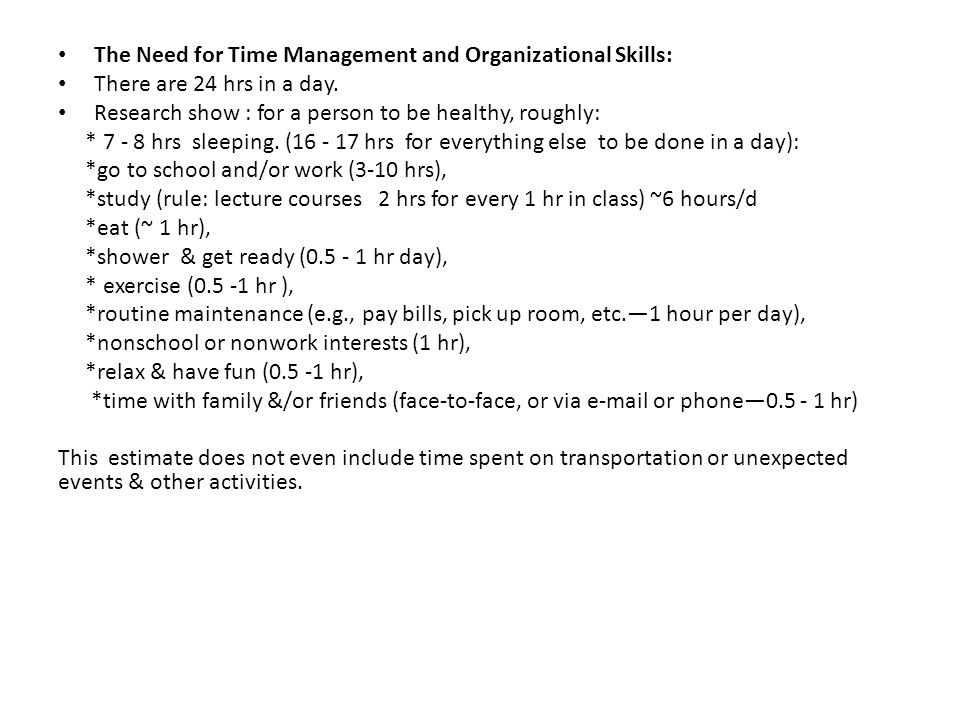 Time Management/Organizational Skills - ppt download