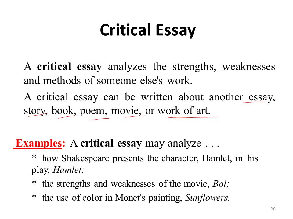 Essay On Crime And Punishment  Critical Analysis Essay Example Paper Swot Analysis Essay Example  Against School Uniforms Essay also Romeo And Juliet Essay Questions And Answers Examples Of A Critical Analysis Essay  Kicksneakersco Example Of An Exploratory Essay