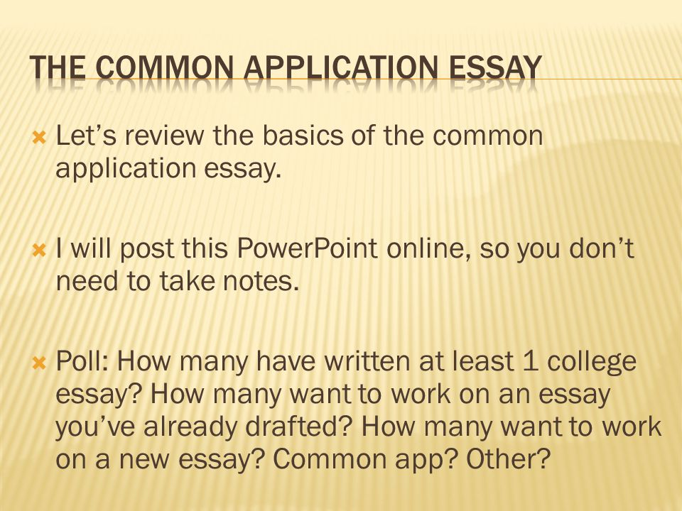THE college application essay Unit - ppt video online download