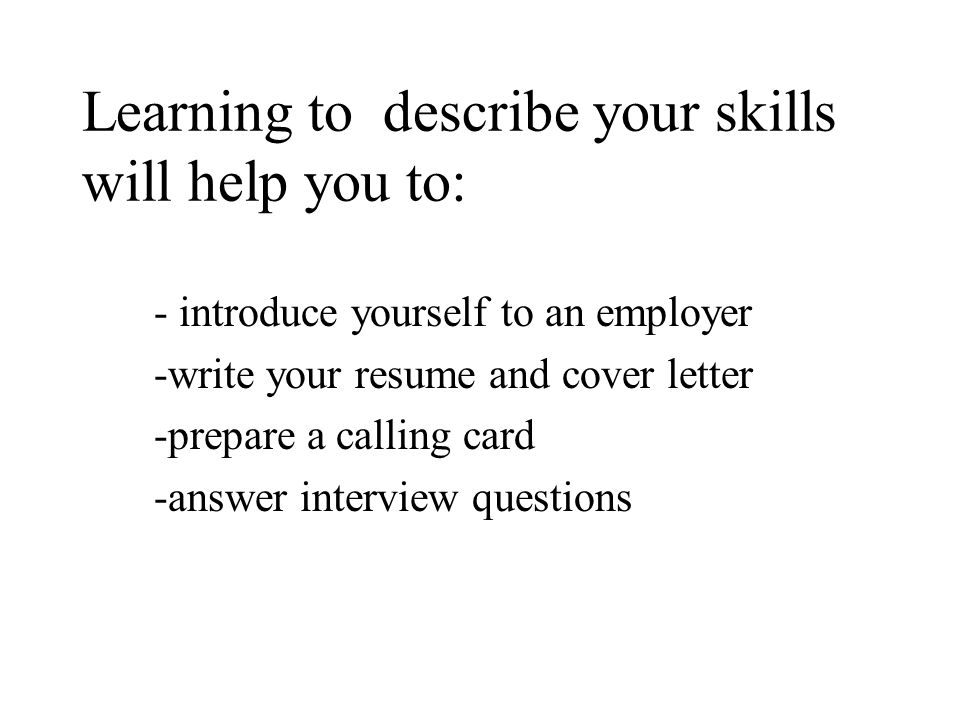 SKILLS  PERSONAL QUALITIES - ppt video online download