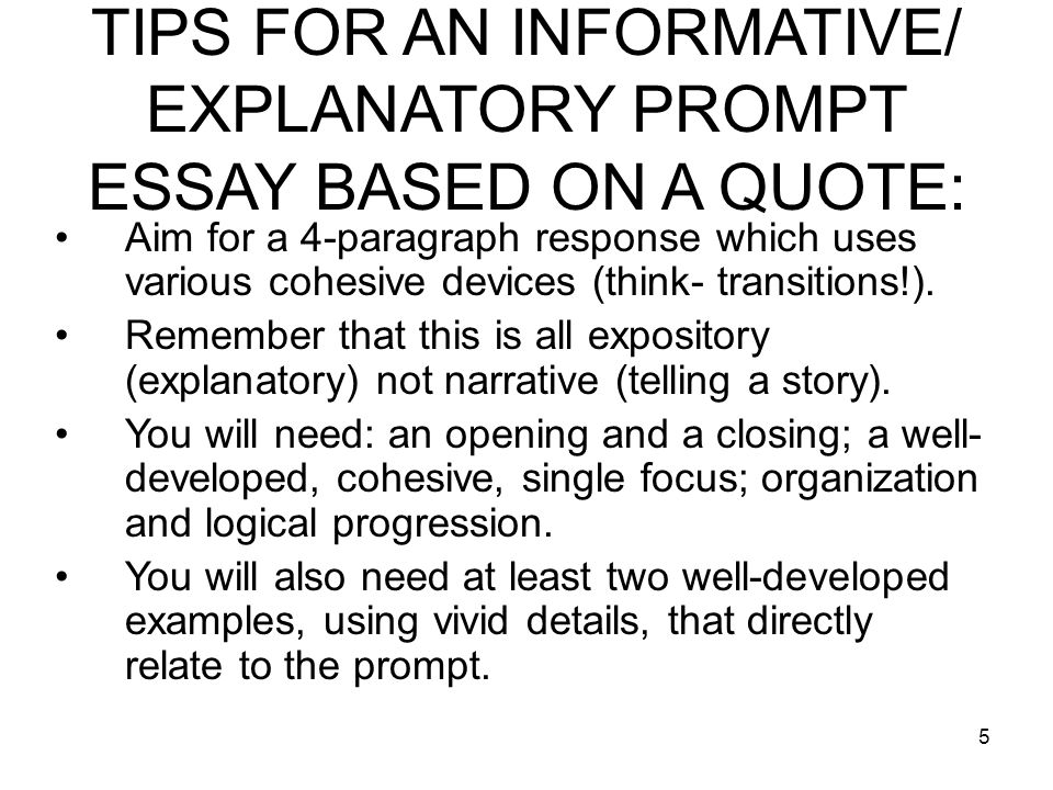 Informative Essay About Advertisement And Slogans Essay