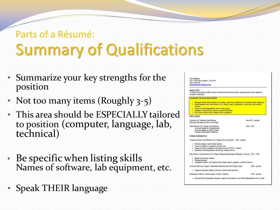 Engineering Your Résumé - ppt video online download - summarize your special skills or qualifications