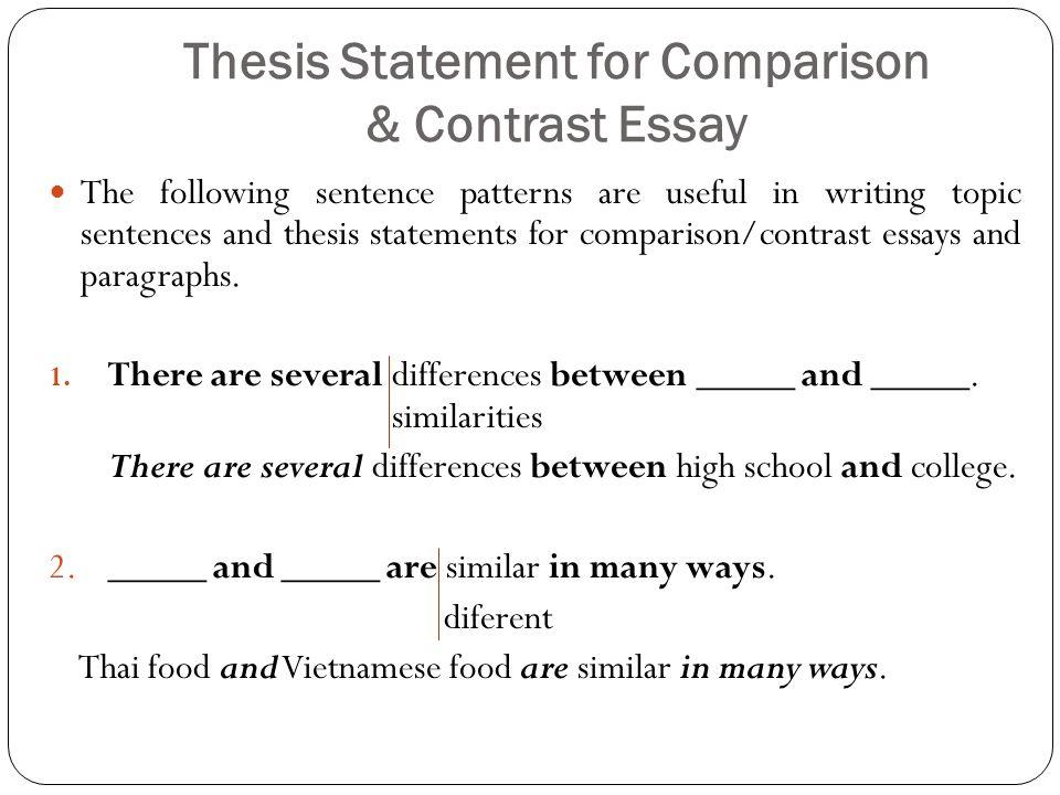 Comparison  Contrast Essay - ppt download