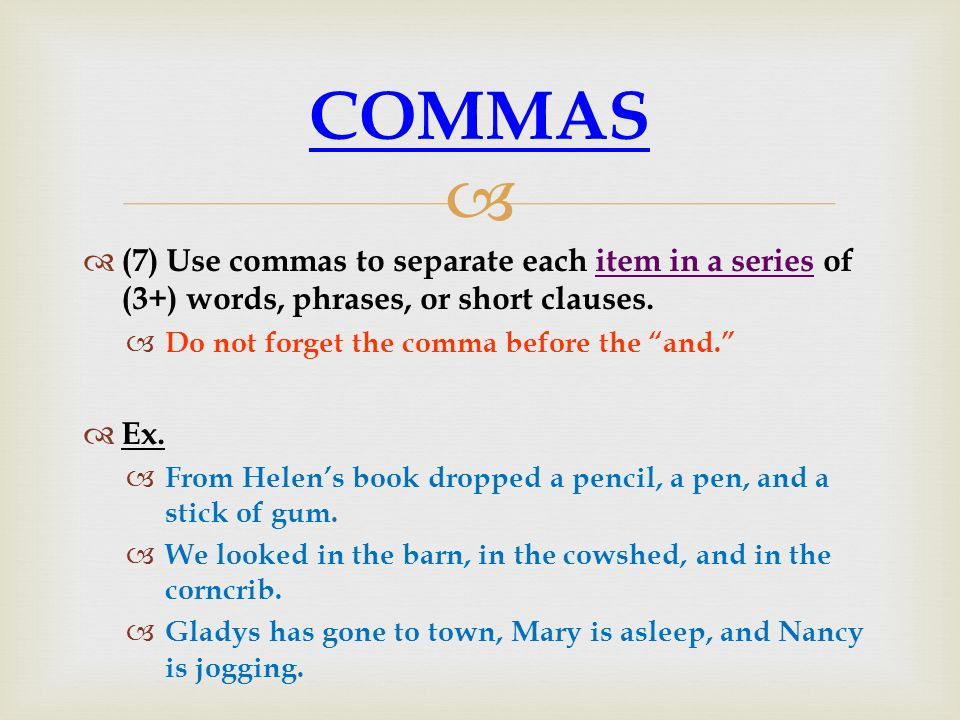 COMMA RULES PUNCTUATION - ppt download