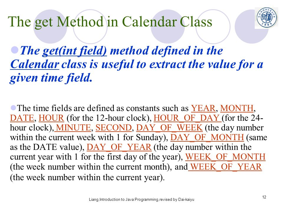 Chapter 9 Abstract Classes and Interfaces - ppt download - calendar class