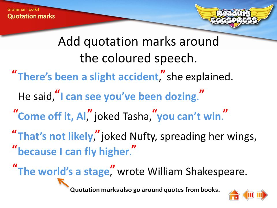 What are quotation marks? - ppt video online download