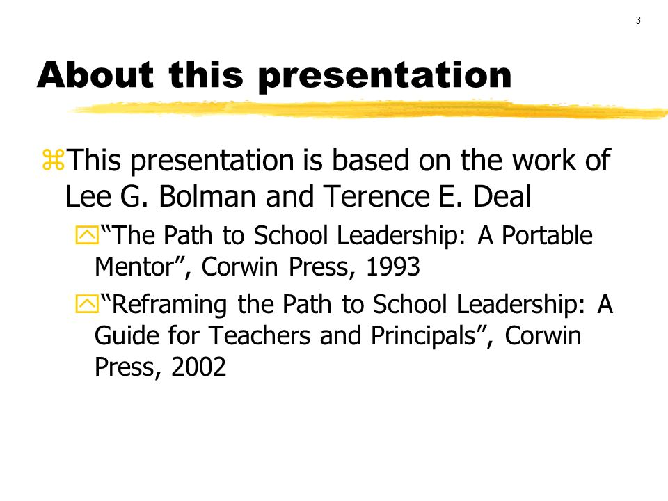 The Four Frames of Decision-Making - ppt video online download