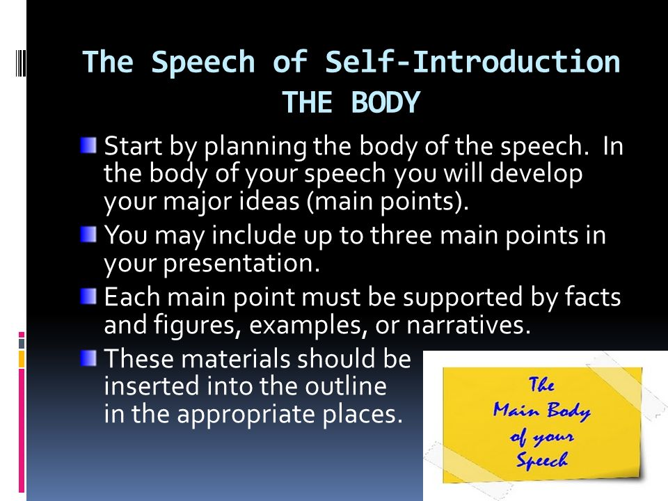 The Speech of Self-Introduction and Introducing a Speaker - ppt