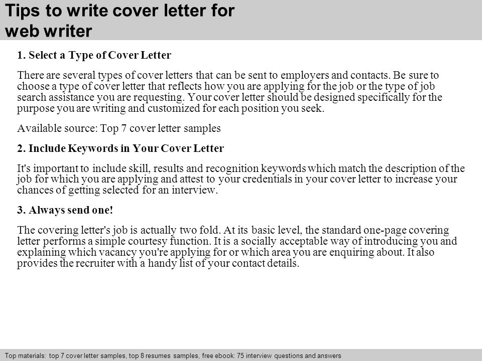 Cover Letter Online Writer - Writing Cover Letters