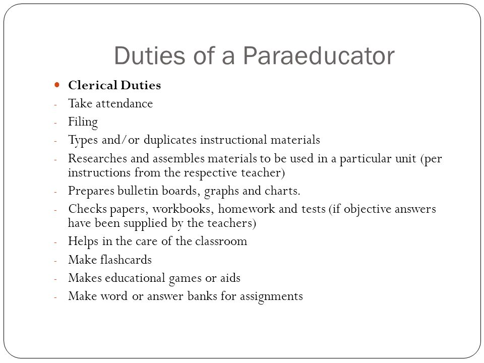 Roles and Responsibilities of a Paraeducator - ppt video online download