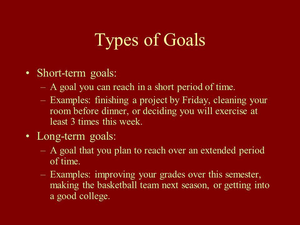 good short term goals