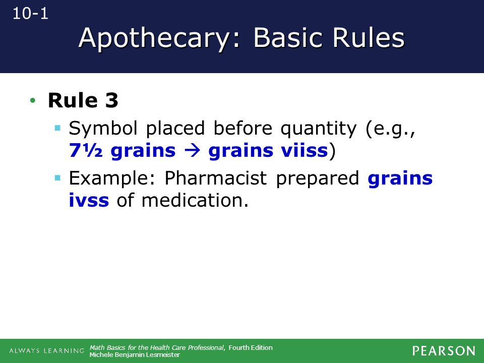 10 Apothecary Measurement and Conversion - ppt download
