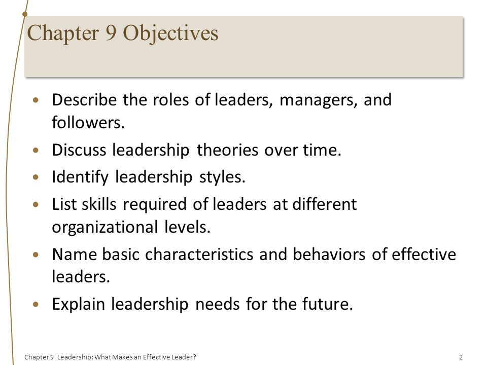 Leadership What Makes an Effective Leader? - ppt video online download
